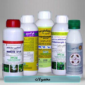 سم کشاورزی کرمان